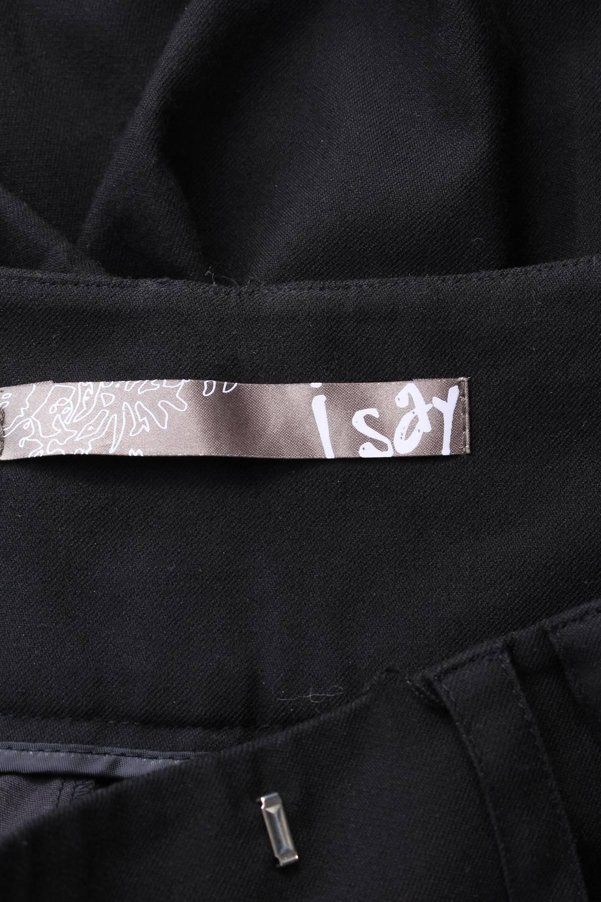 Дамски панталон I.SAY3
