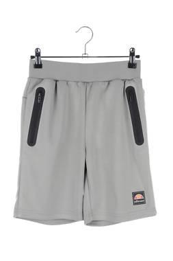 Детски спортен панталон Ellesse1