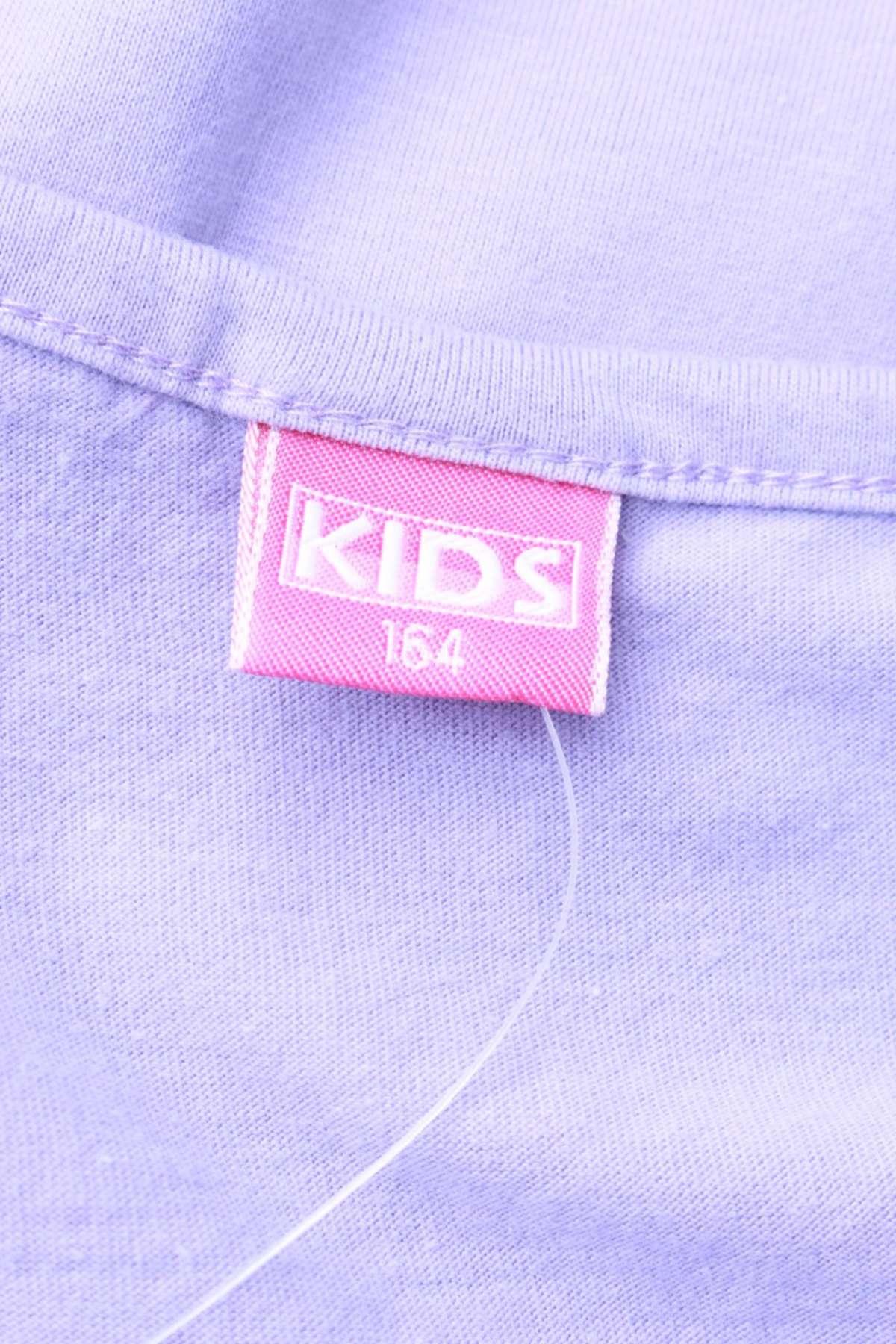 Детски потник Kids3