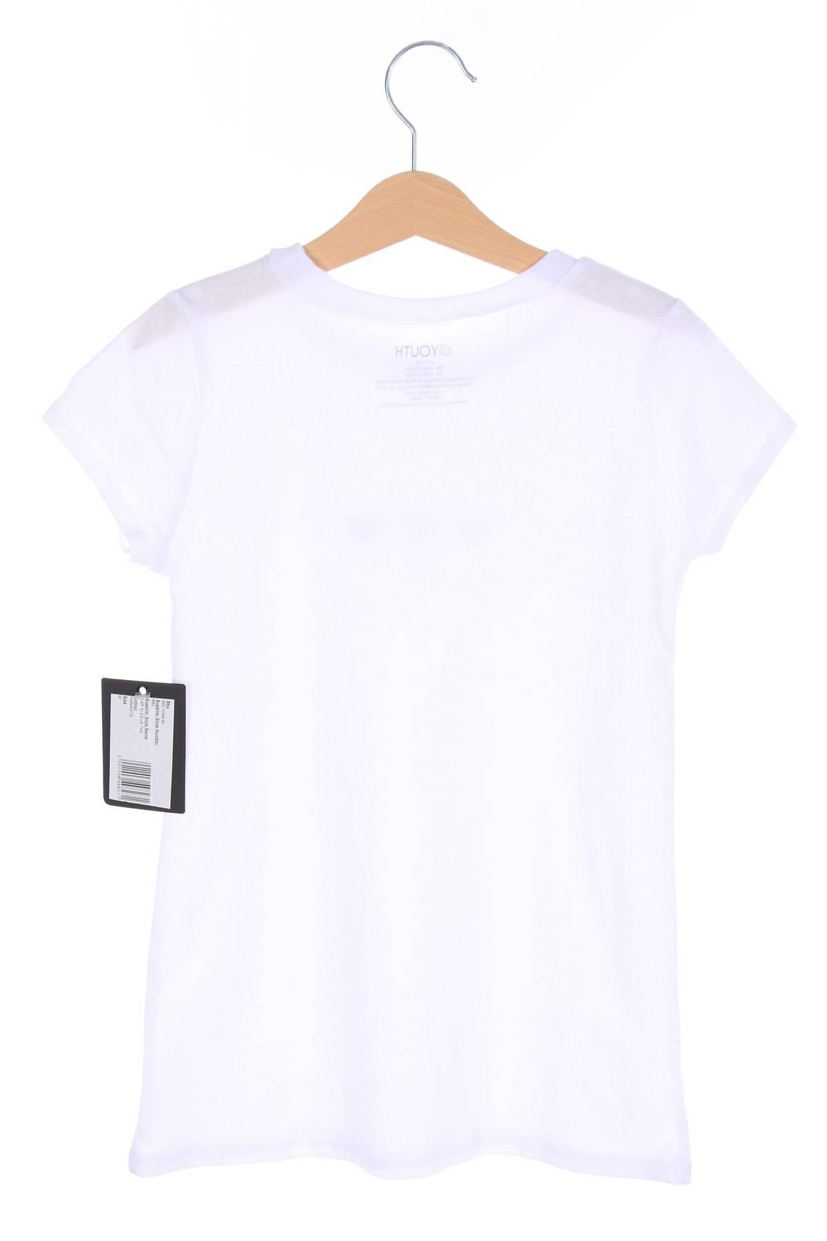 Детска тениска Onzie1