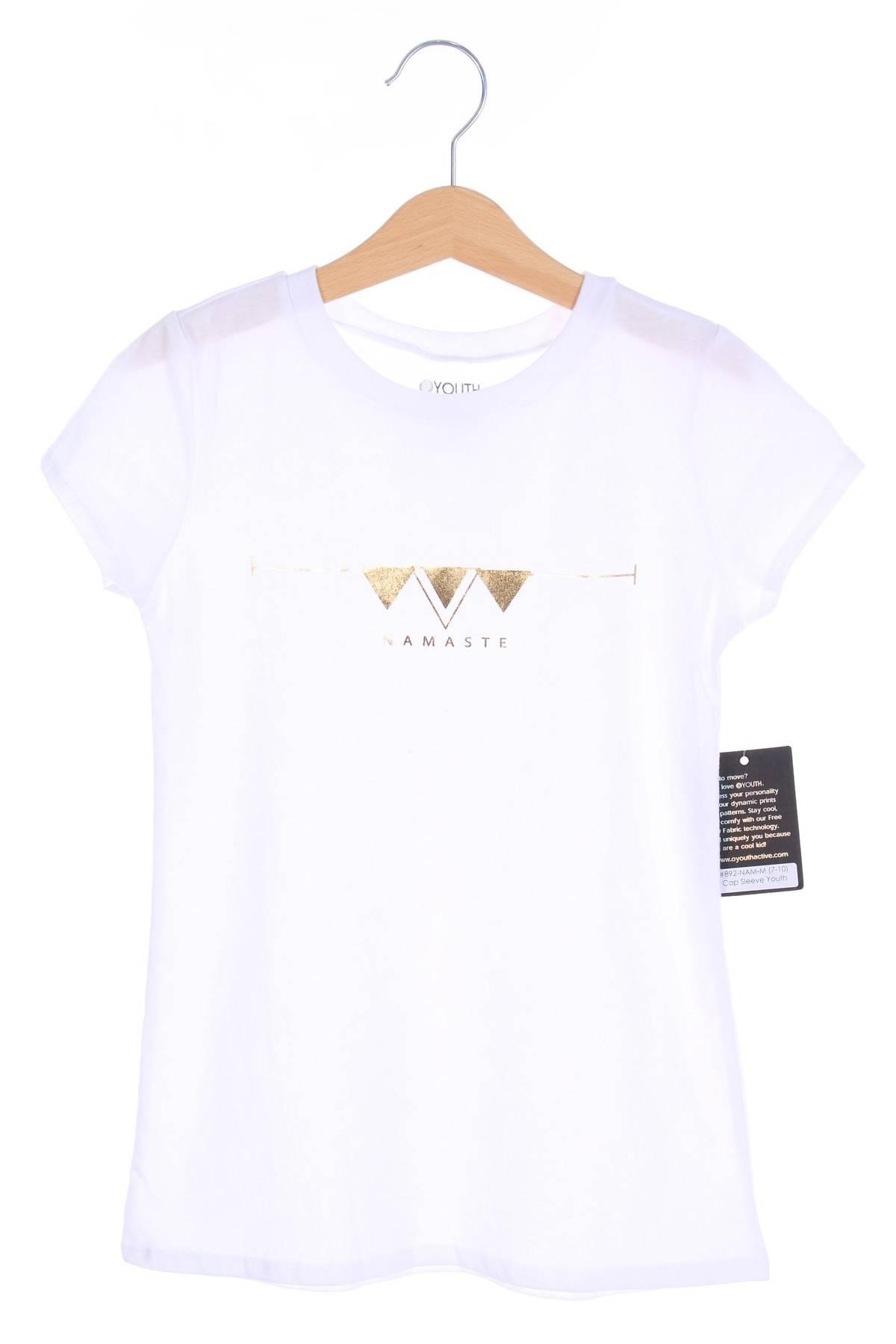 Детска тениска Onzie2