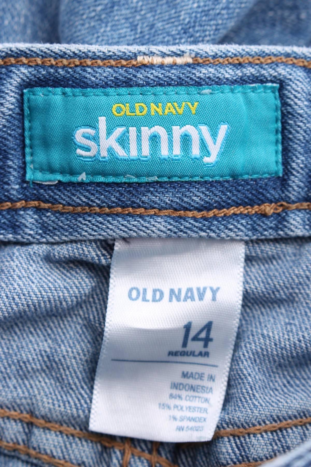 Детски дънки Old Navy3
