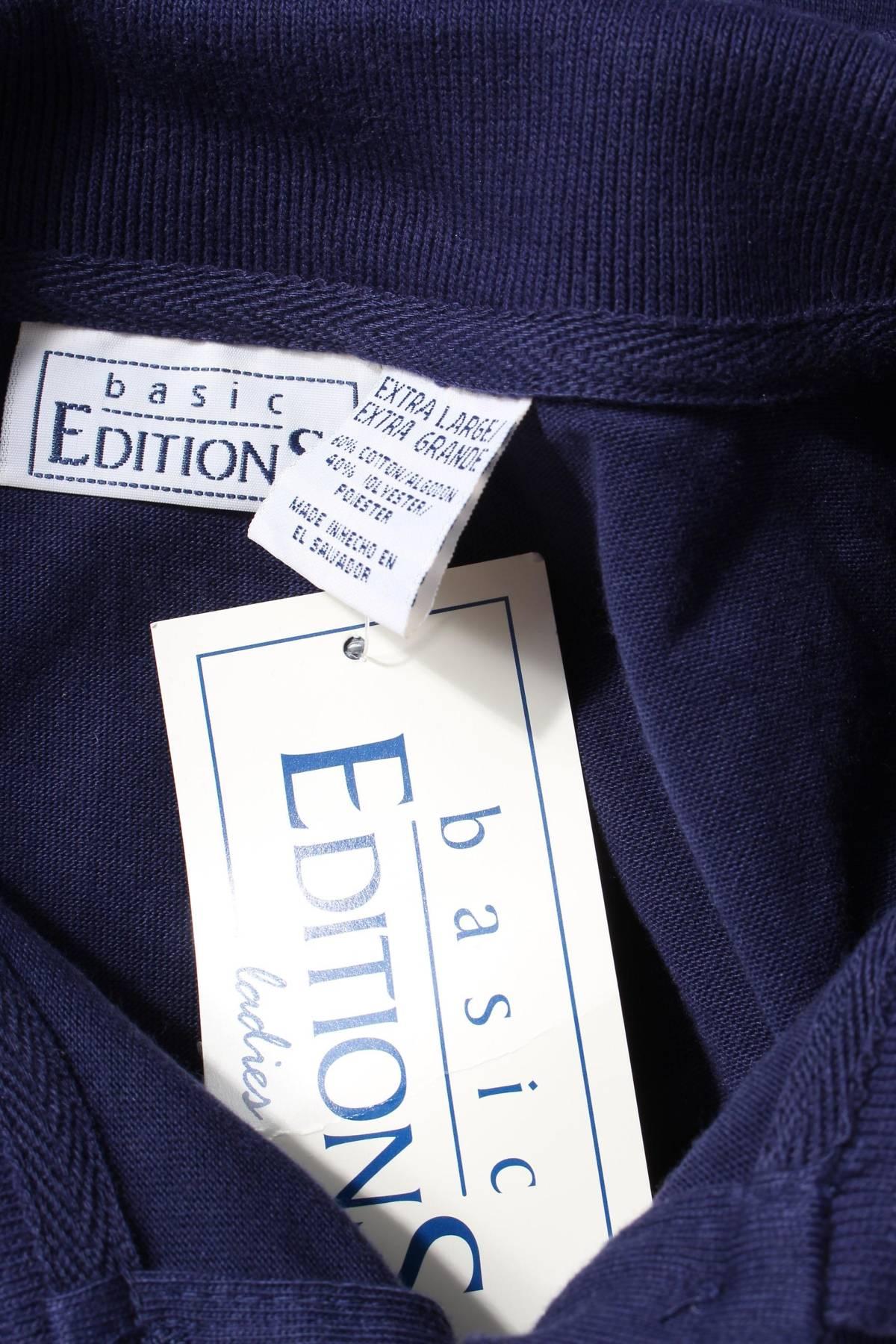 Дамска тениска Basic Editions3