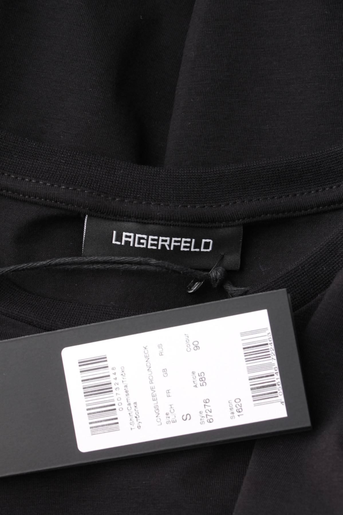 Мъжка блуза Lagerfeld3