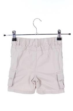 Детски къс панталон Greendog1