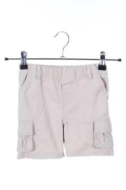 Детски къс панталон Greendog2