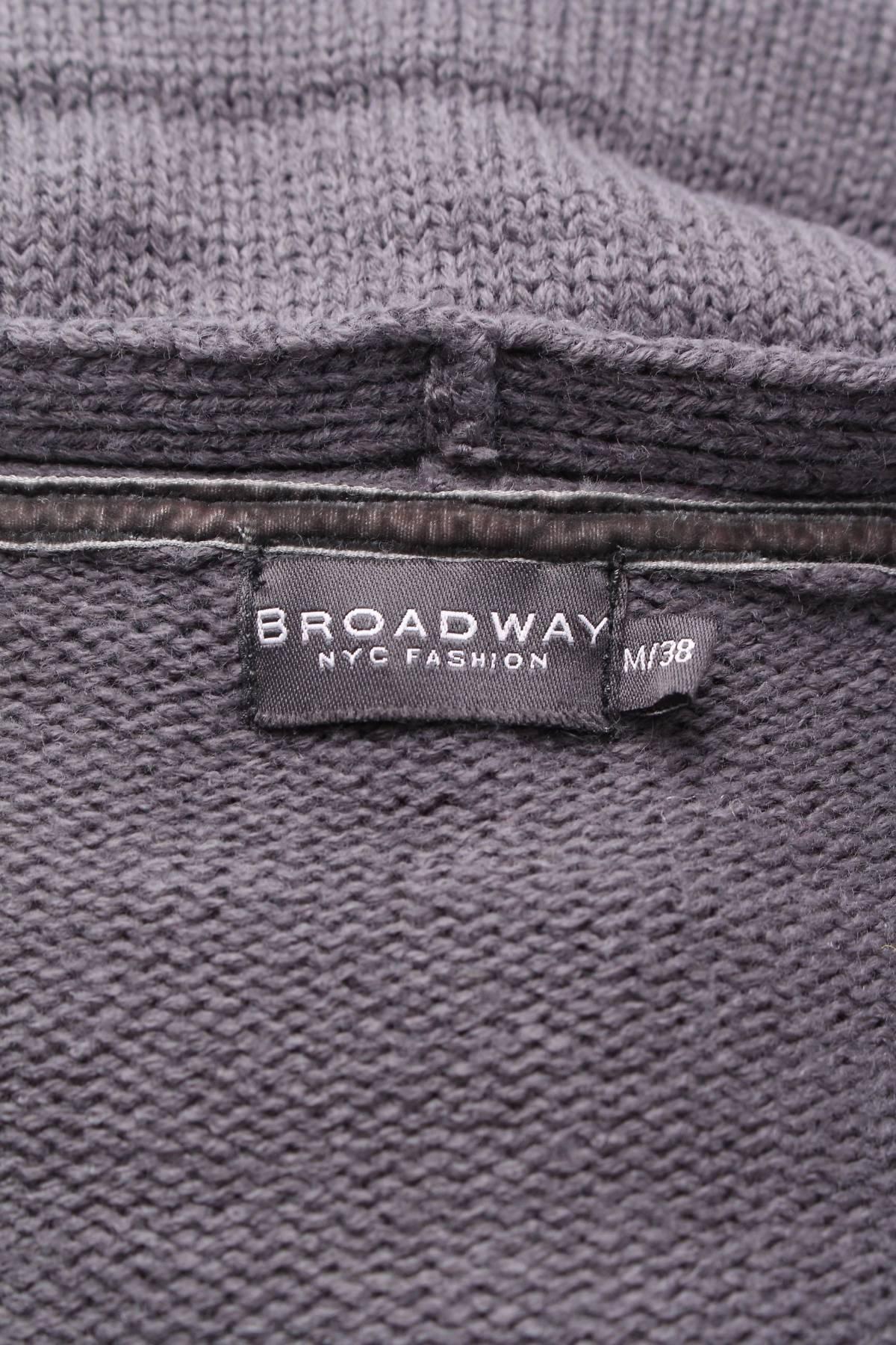 Дамска жилетка Broadway3