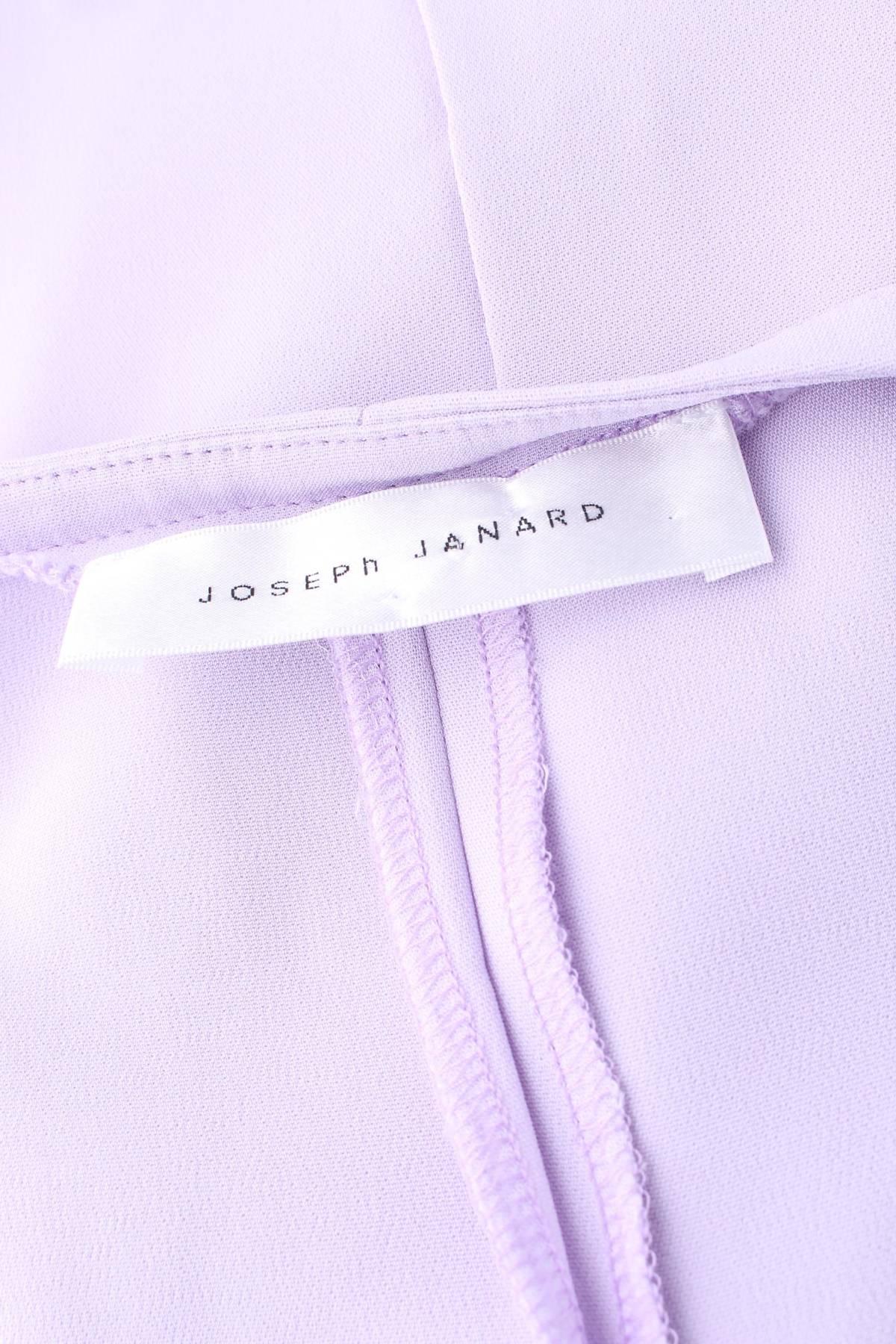 Рокля Joseph Janard3
