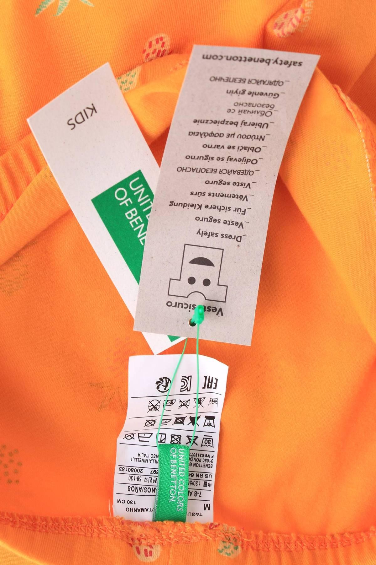 Детски панталон United Colors Of Benetton3