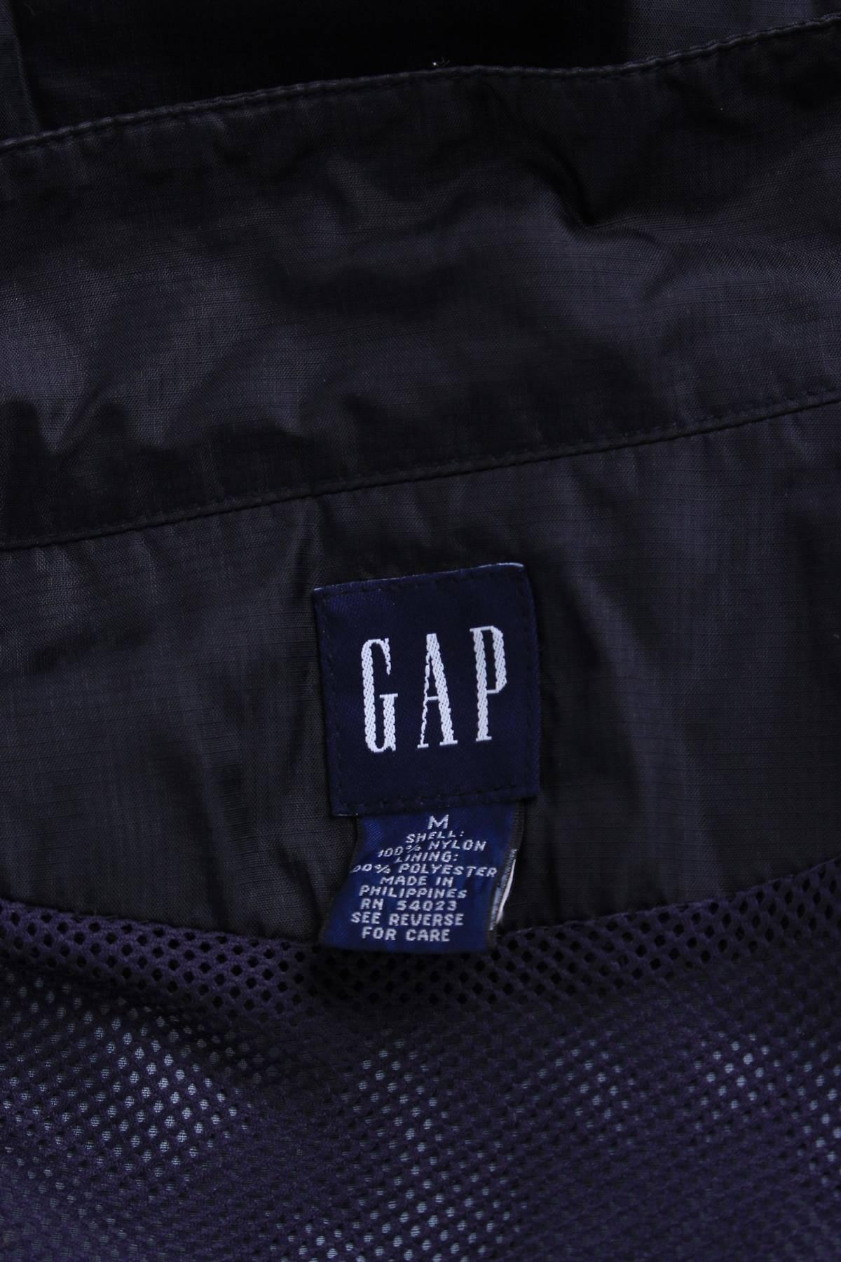 Мъжко яке Gap1