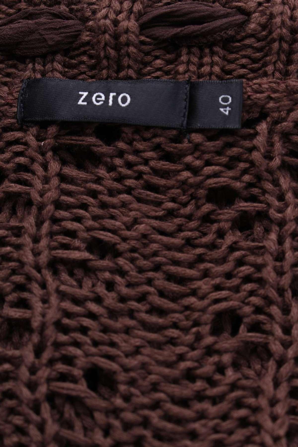 Дамска жилетка Zero2