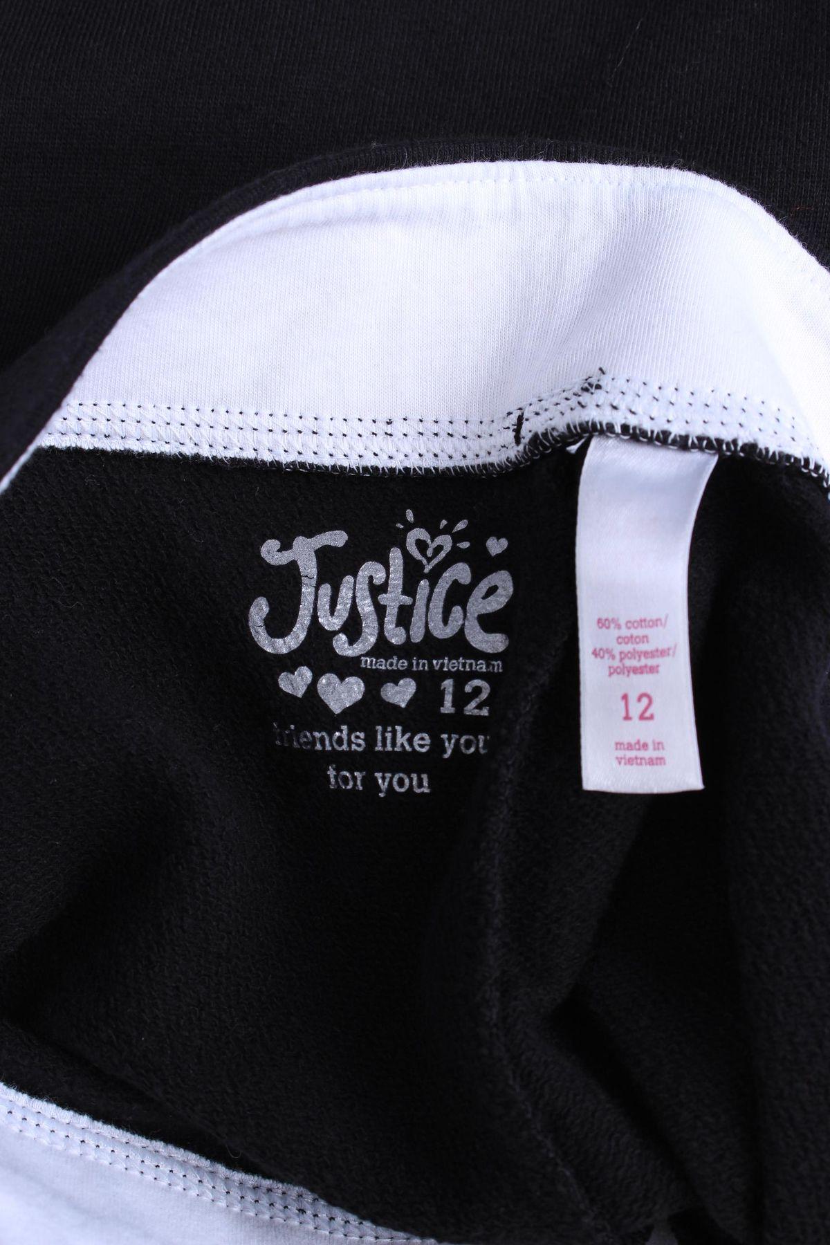 Детски къс панталон Justice3