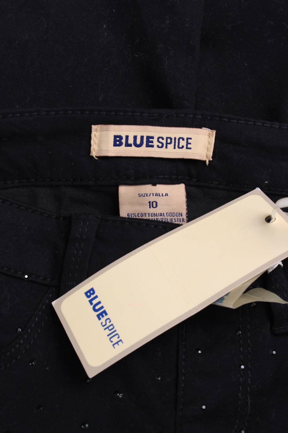 Детски панталон Blue Spice3