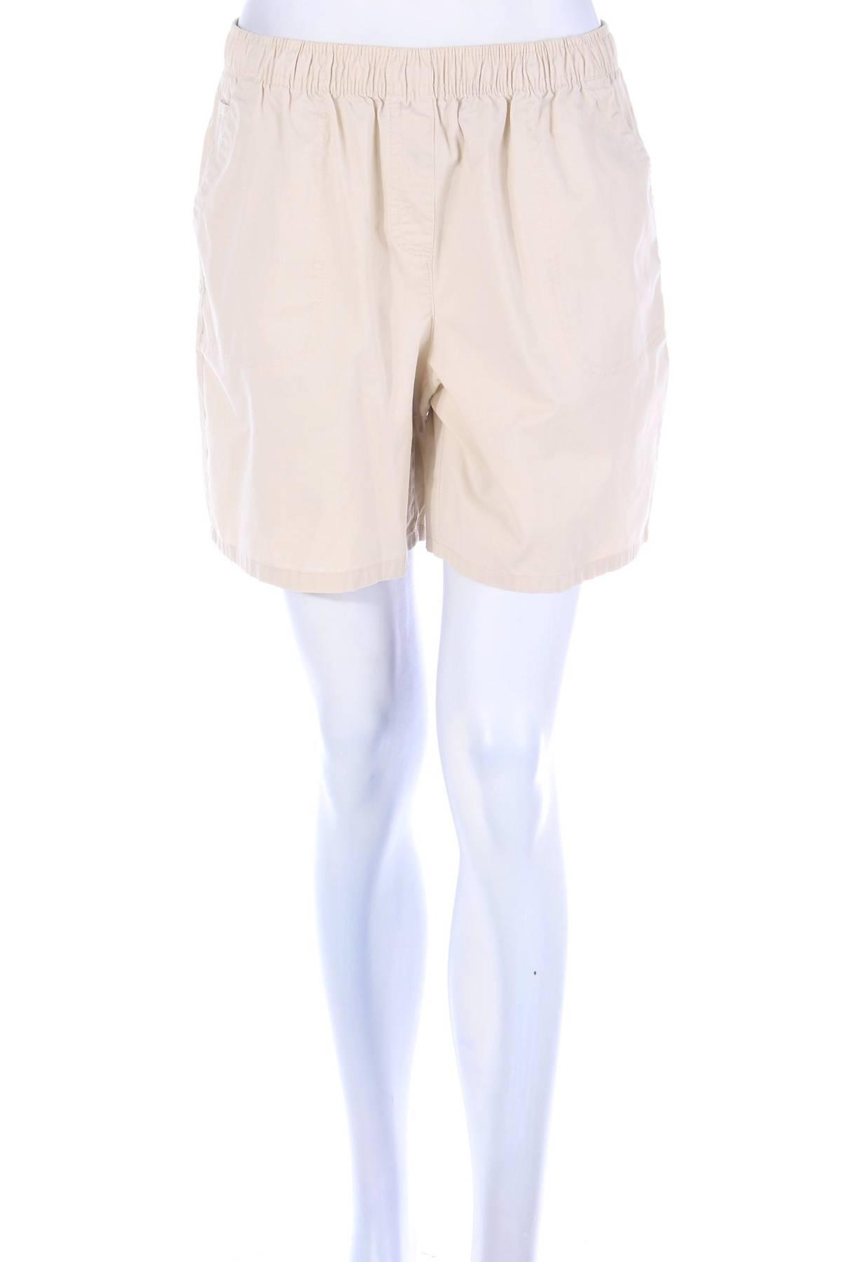 Дамски къс панталон Covington1