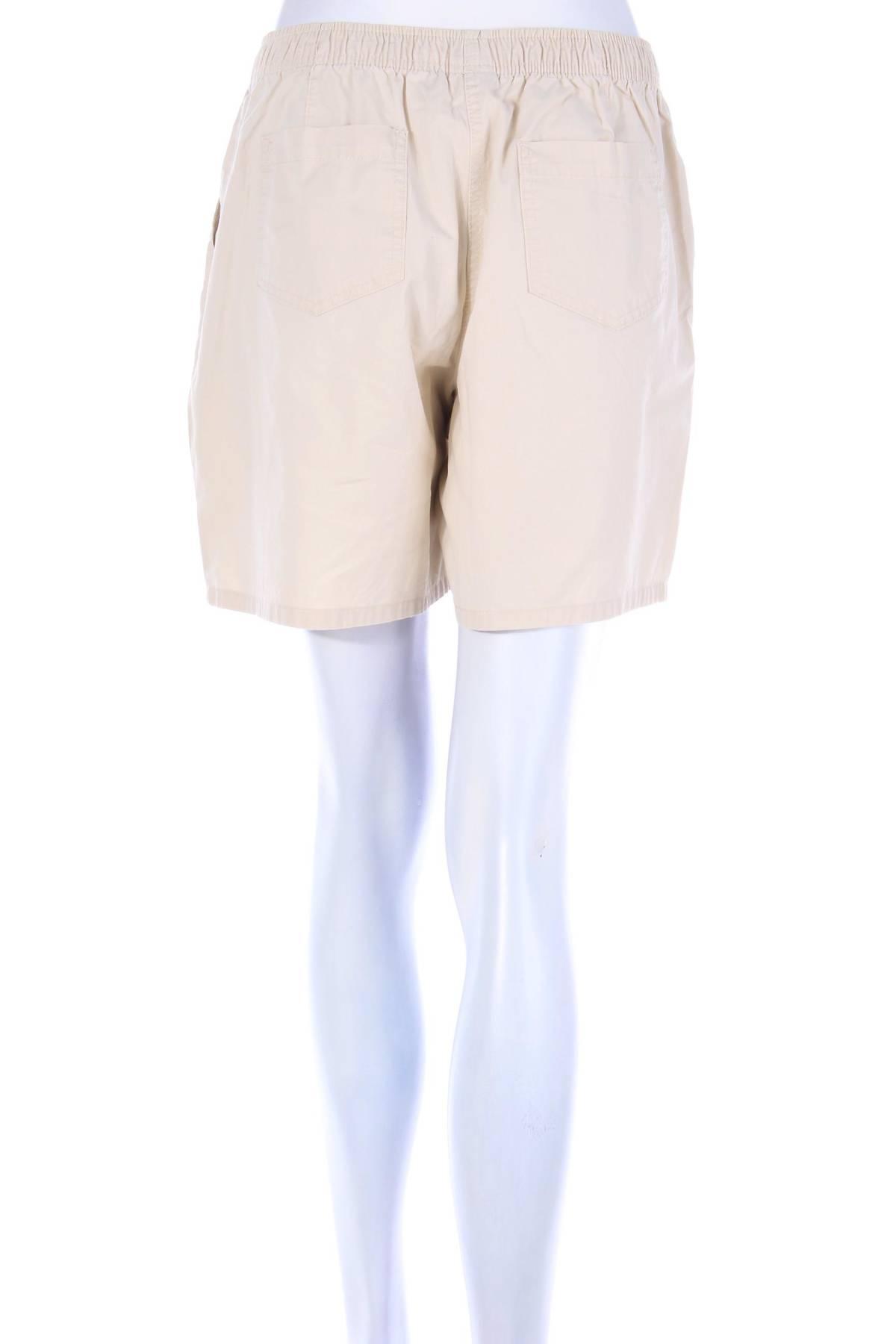 Дамски къс панталон Covington2