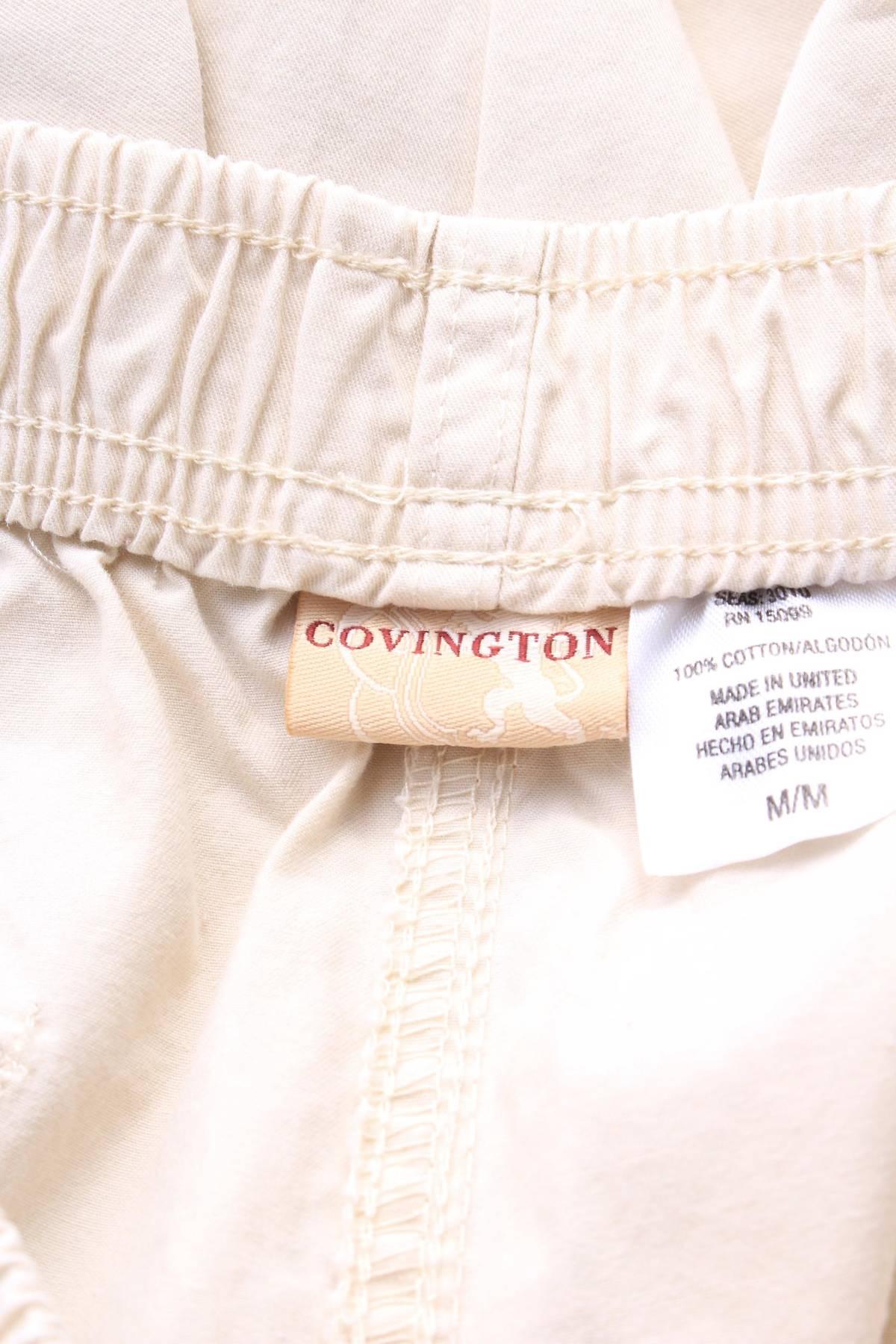 Дамски къс панталон Covington3