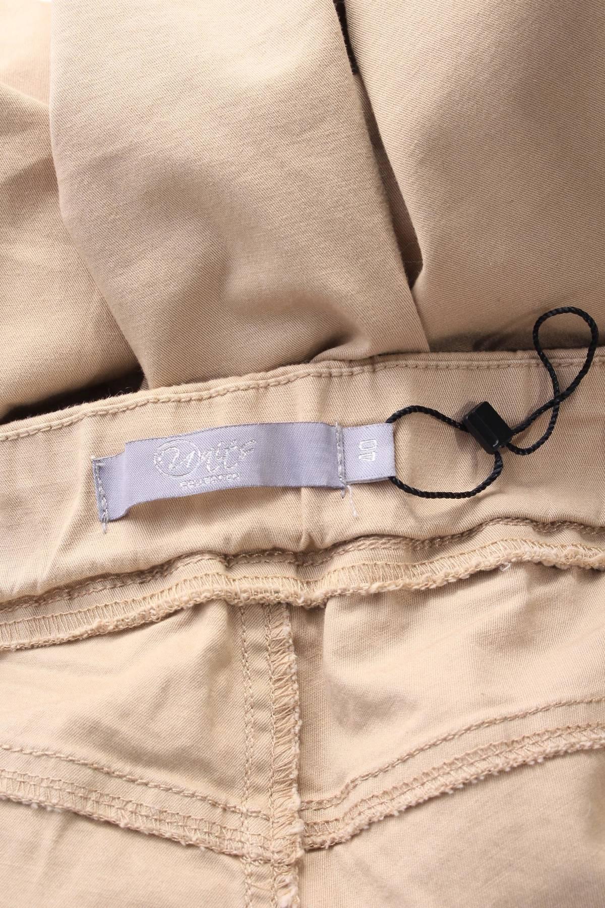 Дамски панталон Units2
