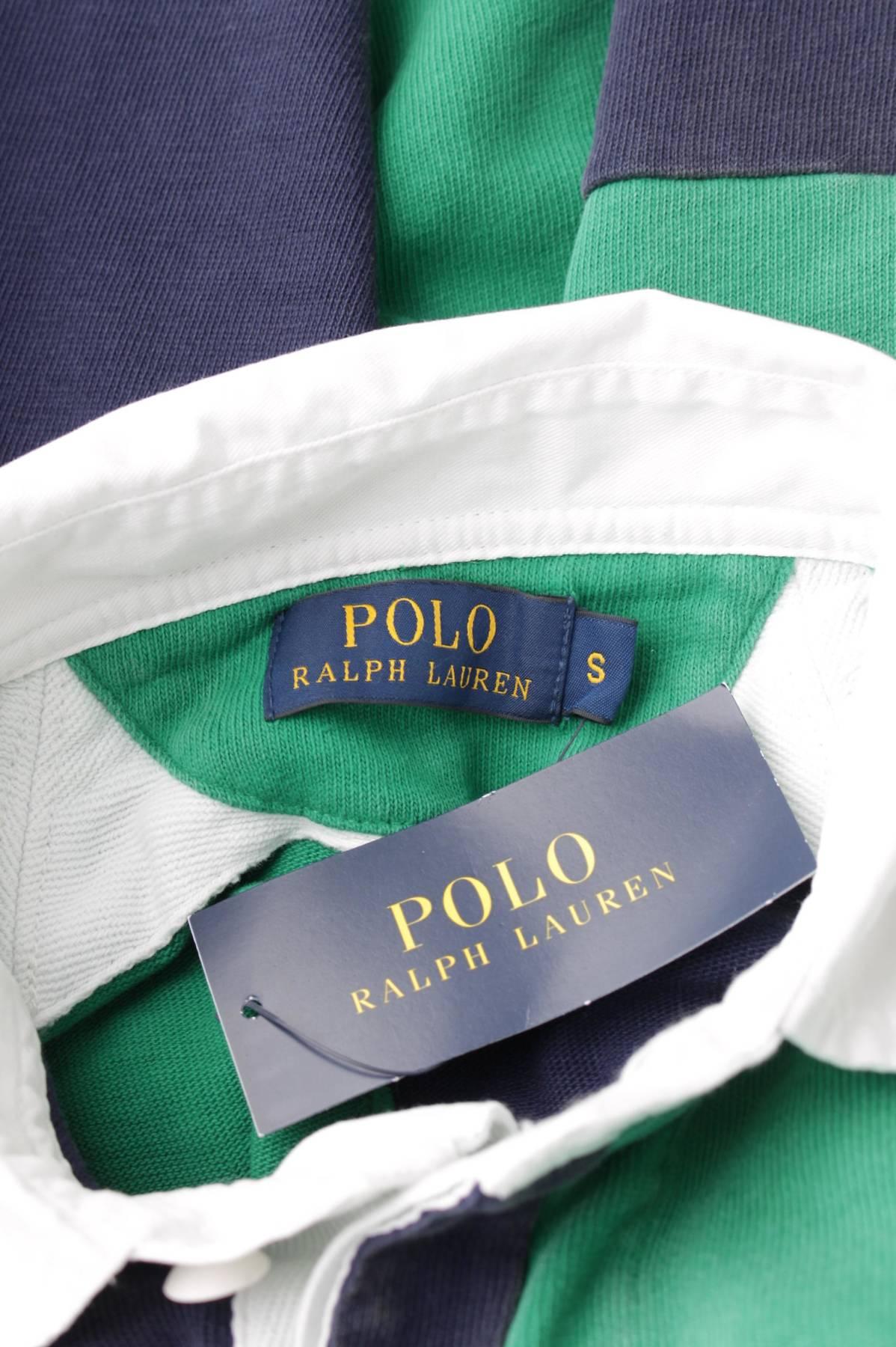 Мъжка блуза Polo by Ralph Lauren3