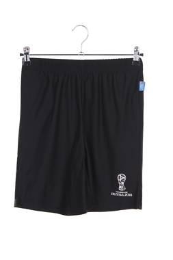 Детски къс панталон Fifa World Cup1