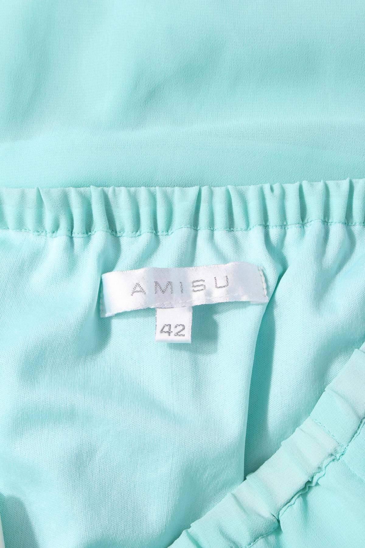 Пола Amisu3