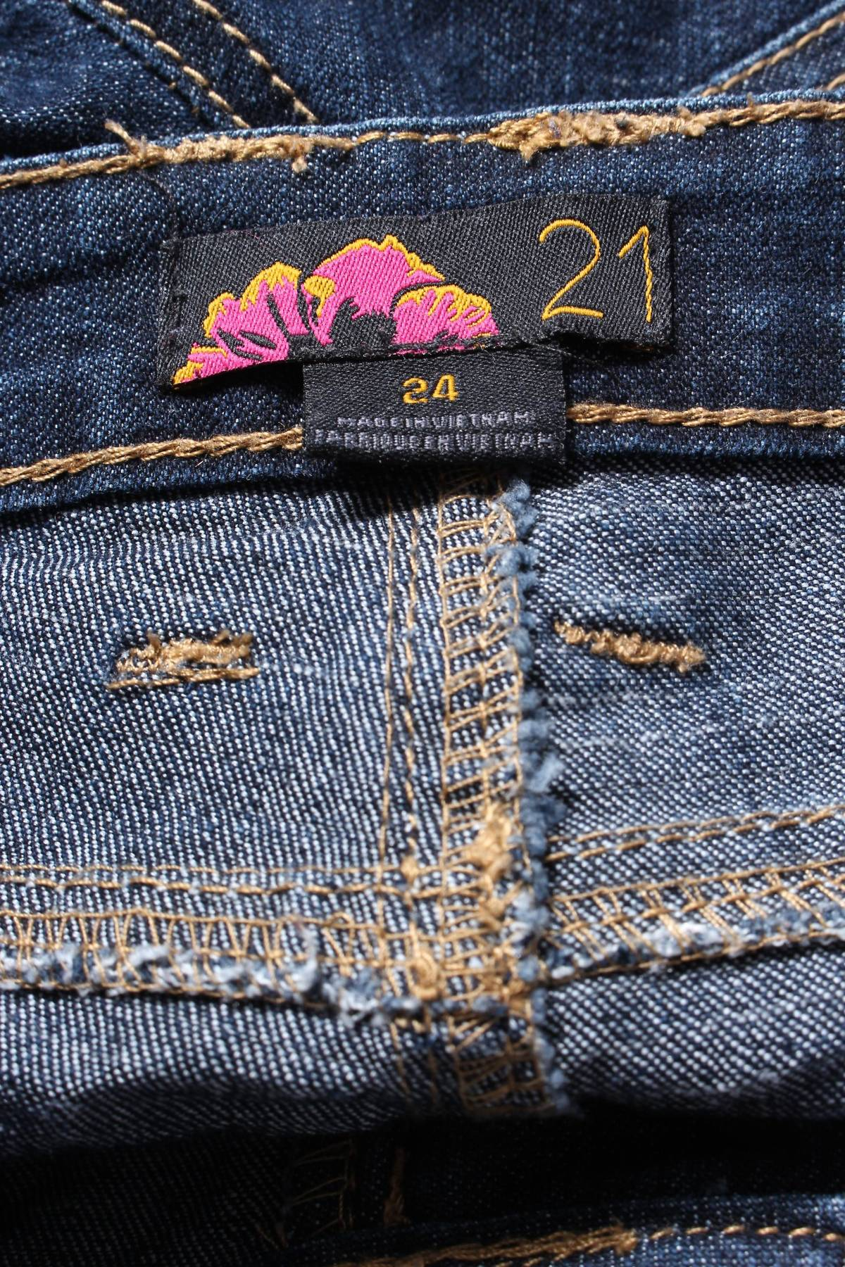 Дамски къси дънки Forever 213