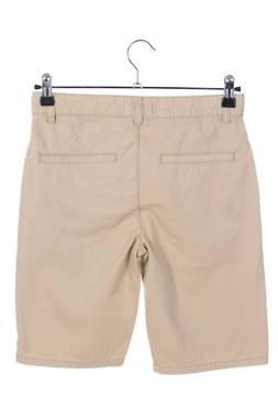 Детски къс панталон Forever 212