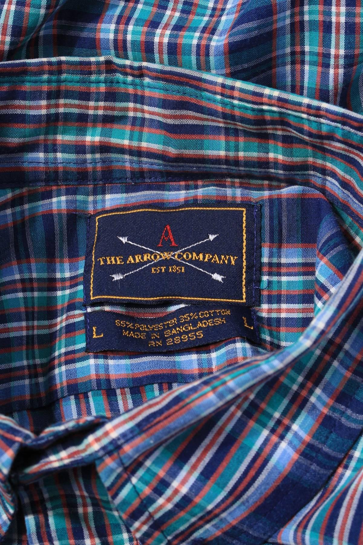 Мъжка риза Arrow3