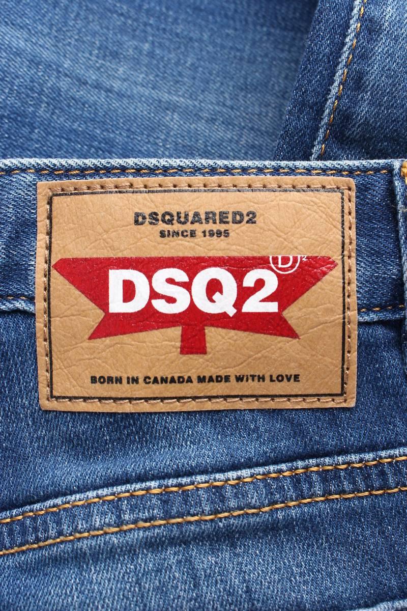 Детски дънки Dsquared24