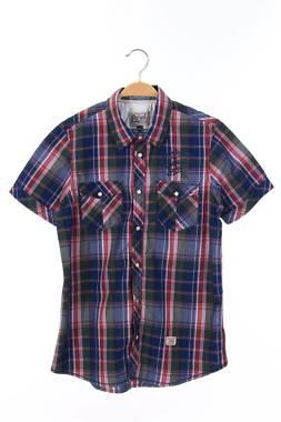 Детска риза Petrol2