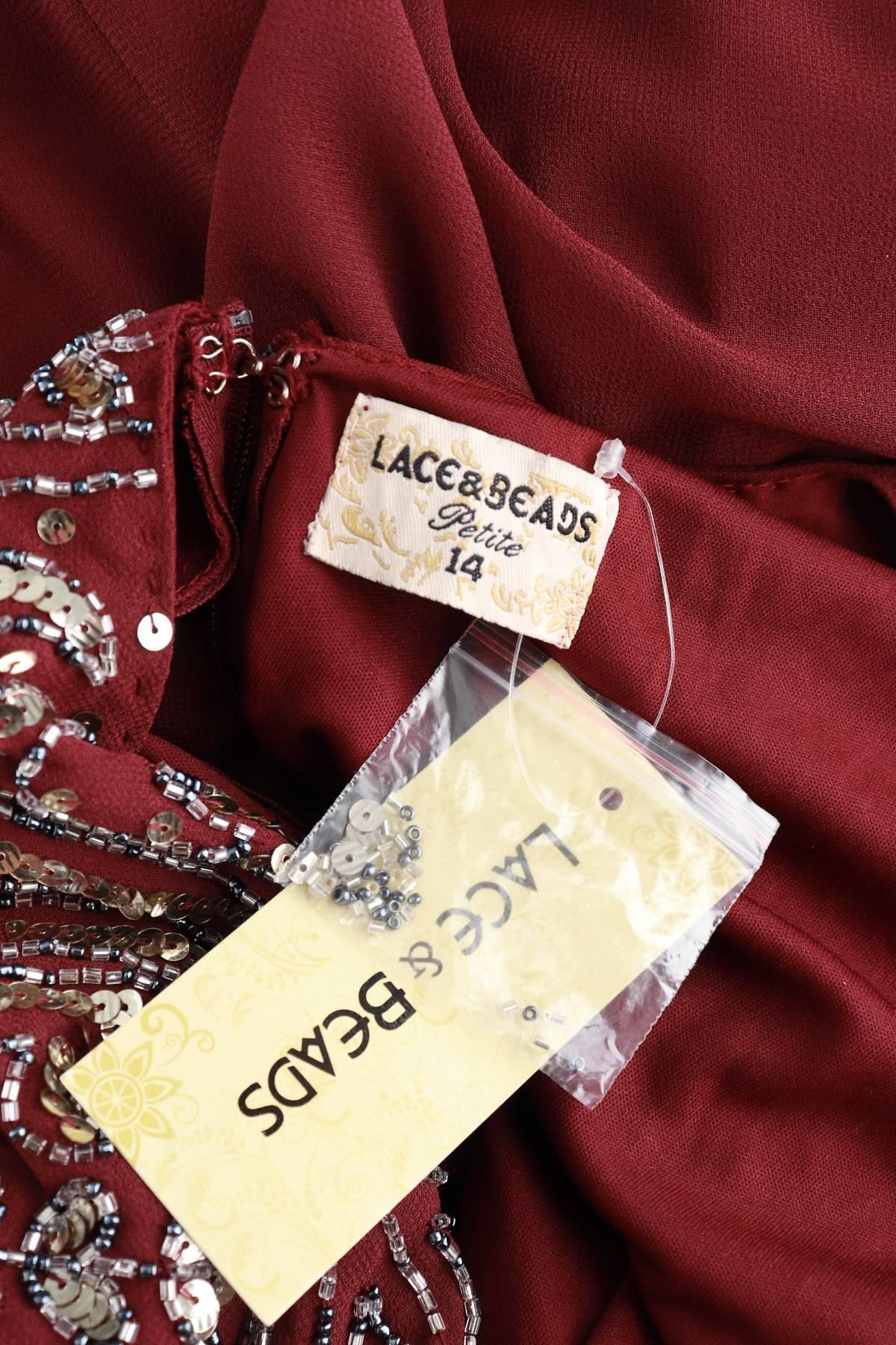 Официална рокля Lace & Beads3