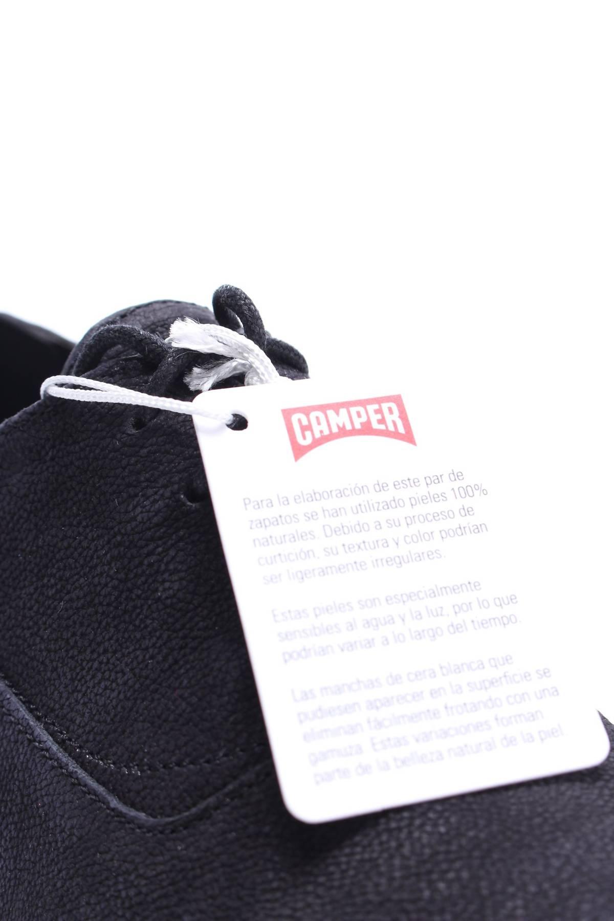 Дамски обувки Camper3