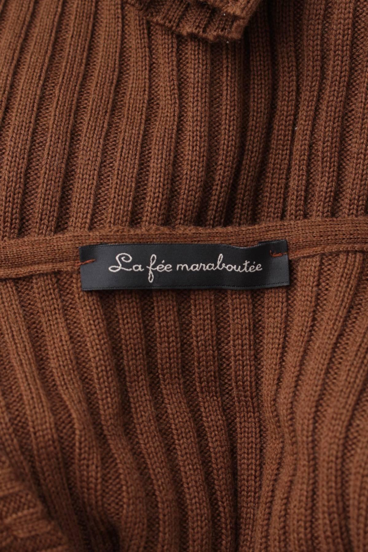 Дамска жилетка La Fee Maraboutee 3
