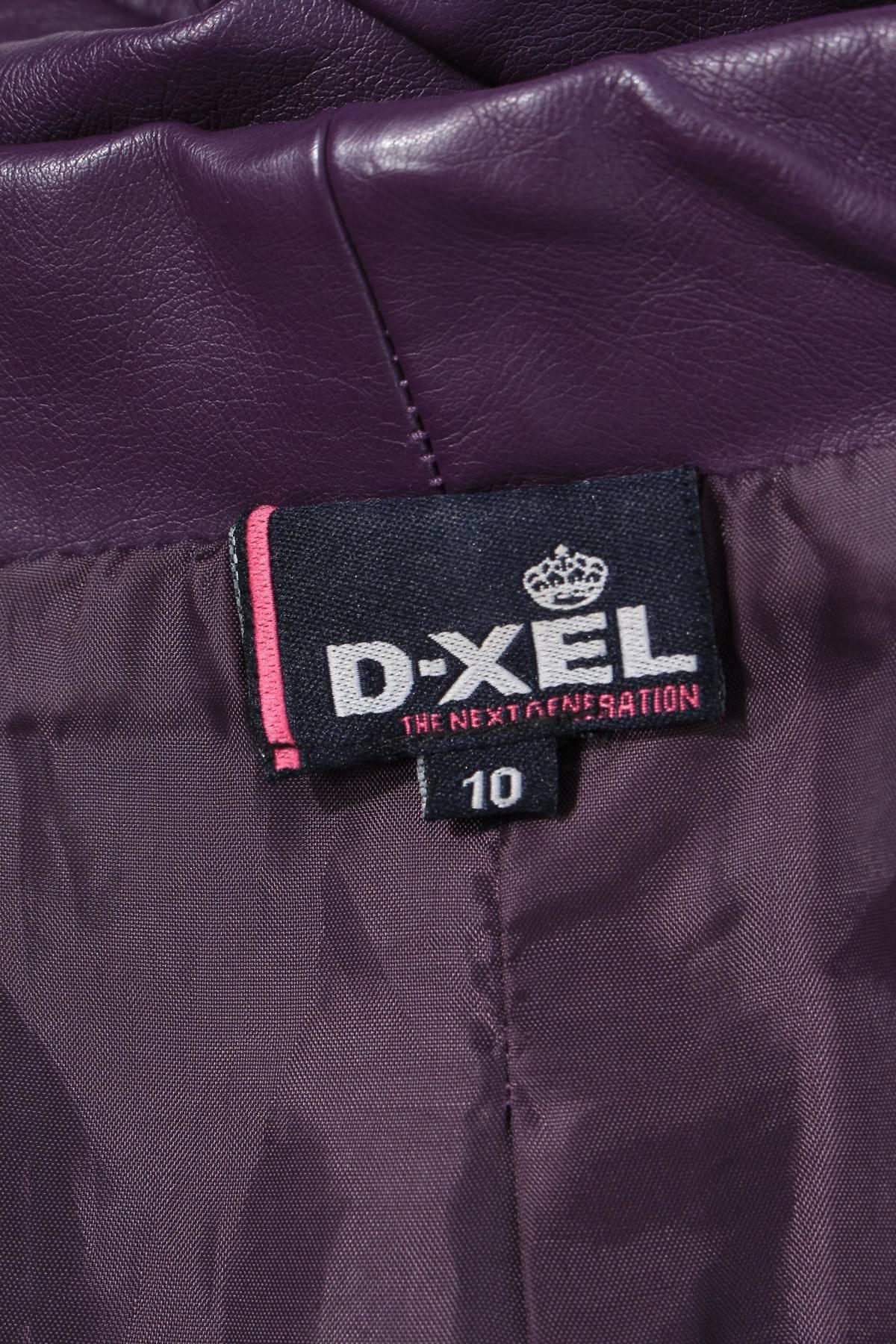 Детско кожено яке D-Xel2