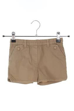 Детски къс панталон Mango1