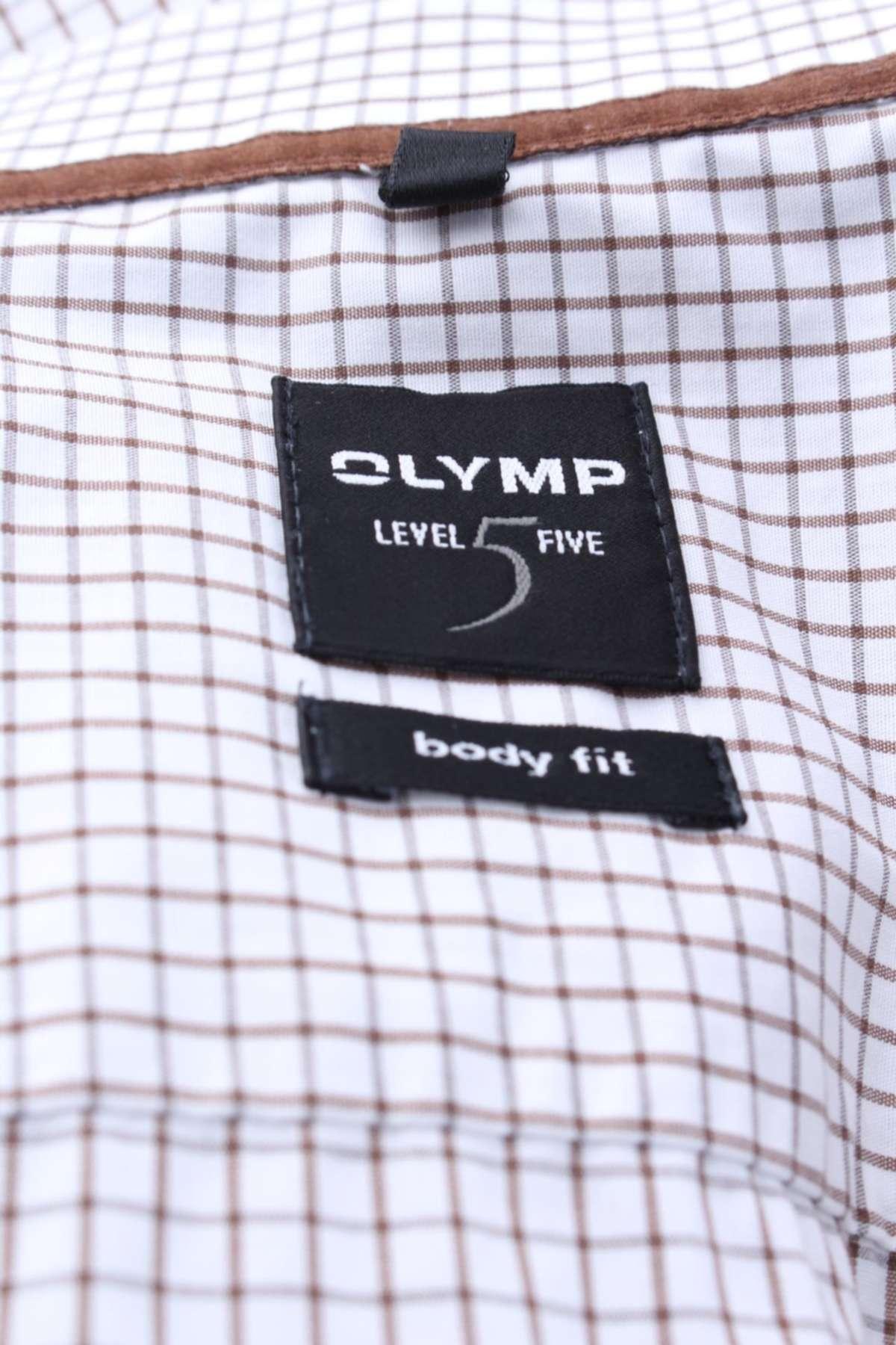 Мъжка риза Olymp3