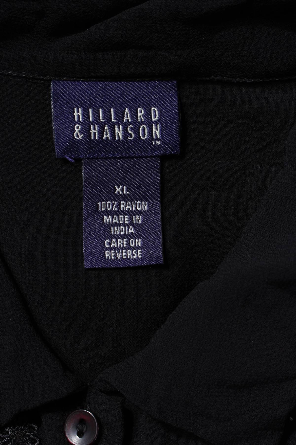 Дамска риза Hillard & Hanson2