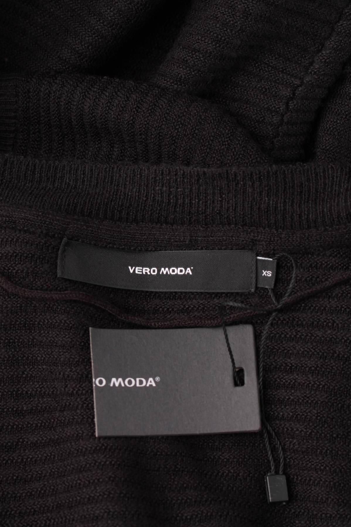 Дамска жилетка Vero Moda3
