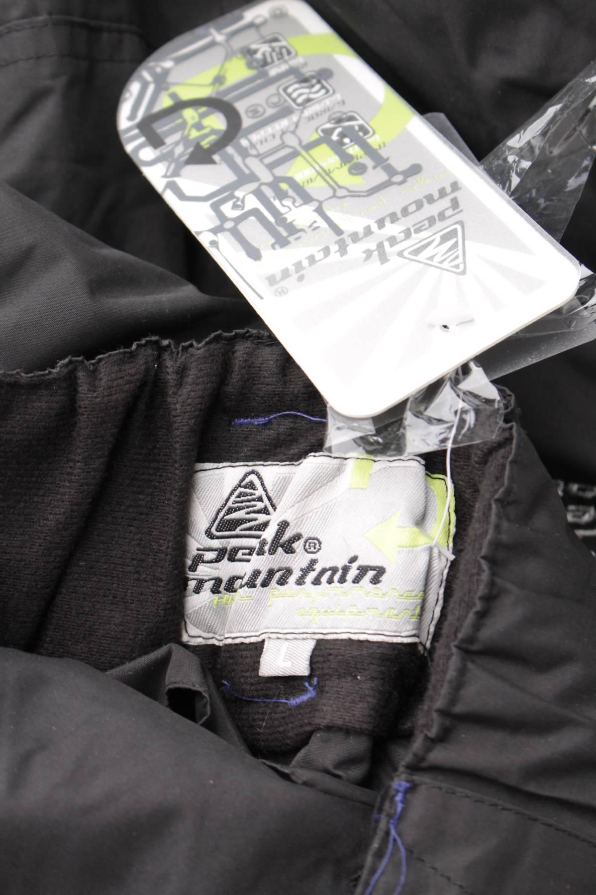 Дамски ски панталон Peak Mountain3