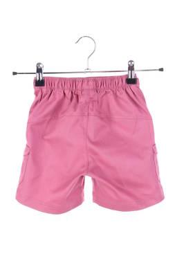 Детски къс панталон Puma2