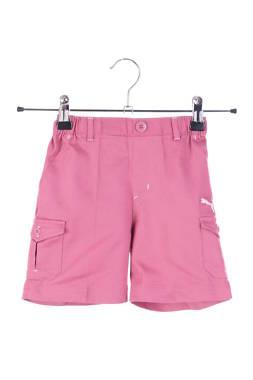 Детски къс панталон Puma1