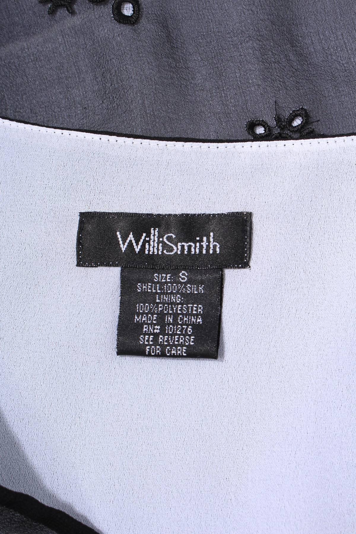 Дамски потник Willi Smith1