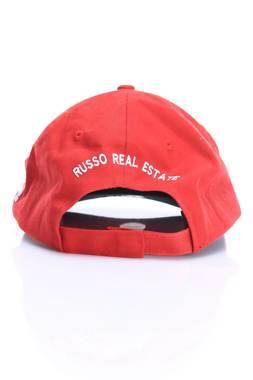 Детска шапка Team MLB1