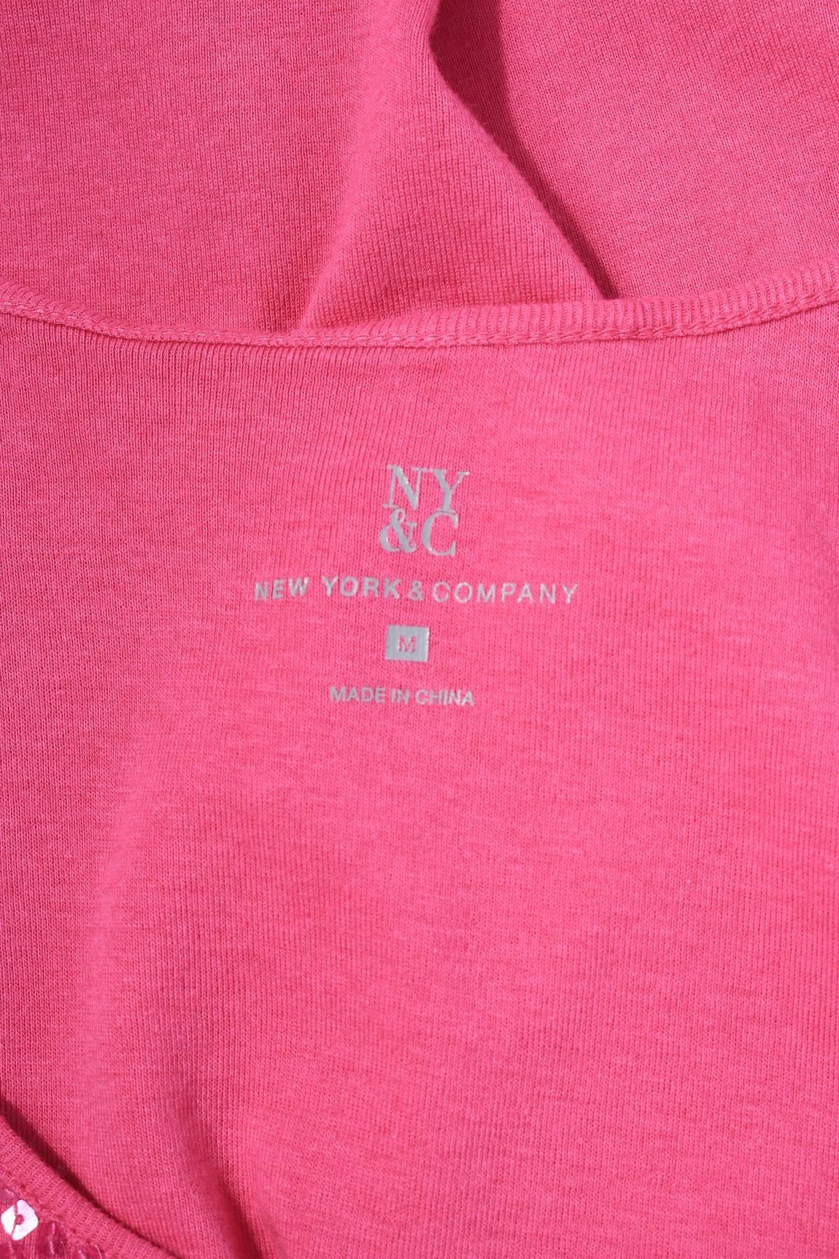 Дамски потник New York & Company2