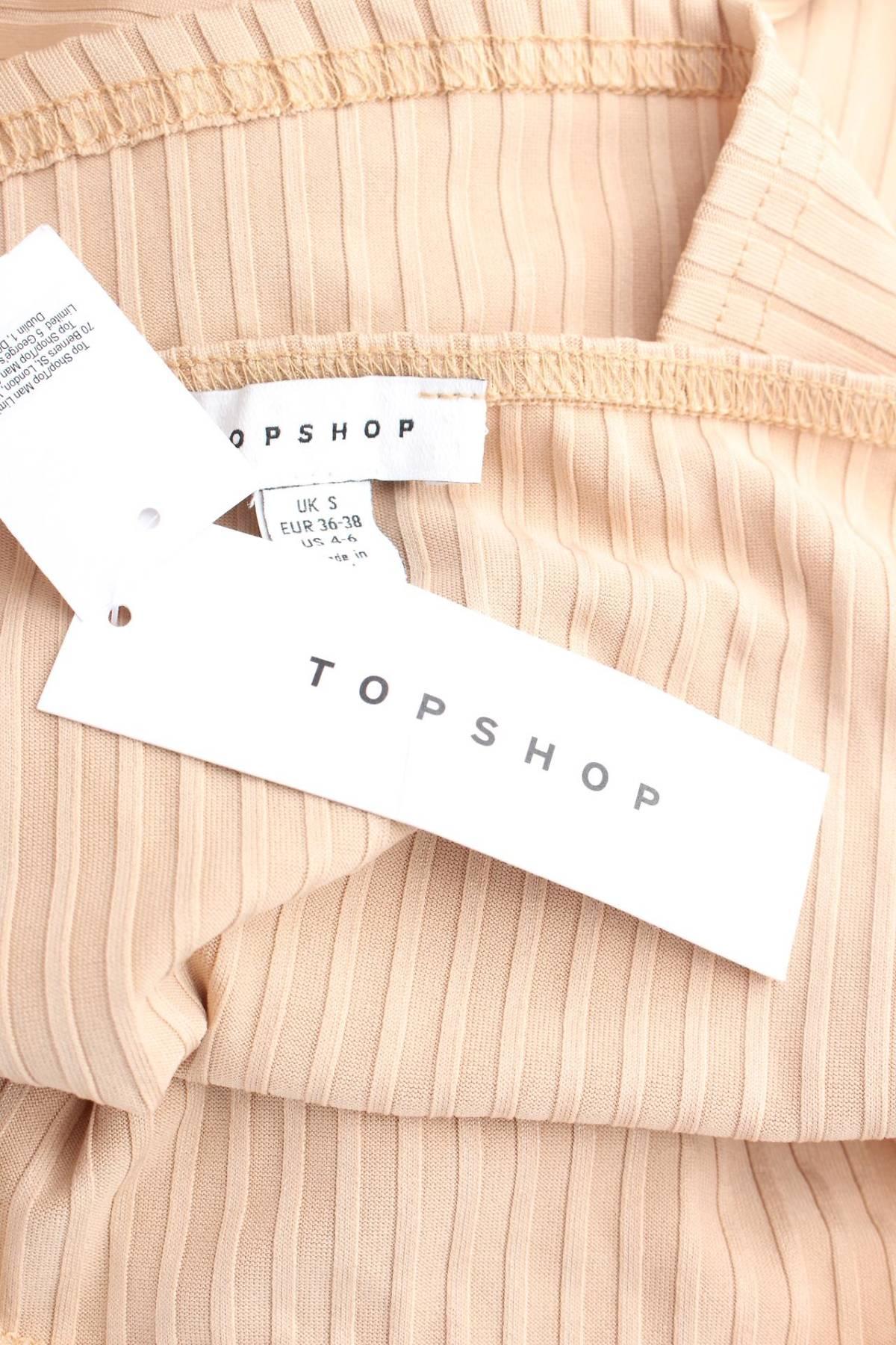 Дамски комплект Topshop5