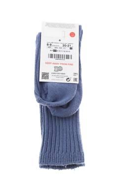 Чорапи Zara2