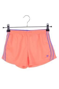 Детски къс панталон FILA1