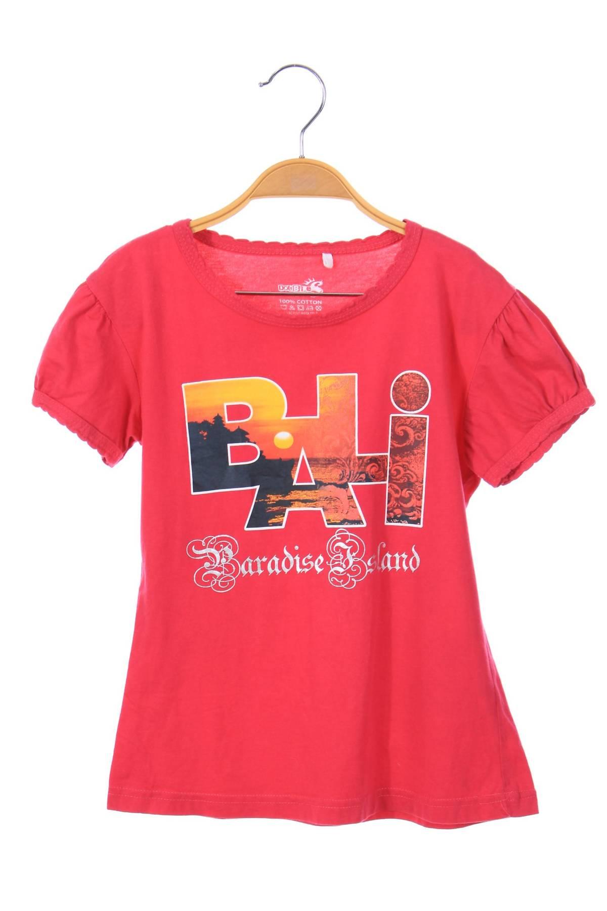 Детска тениска Double1
