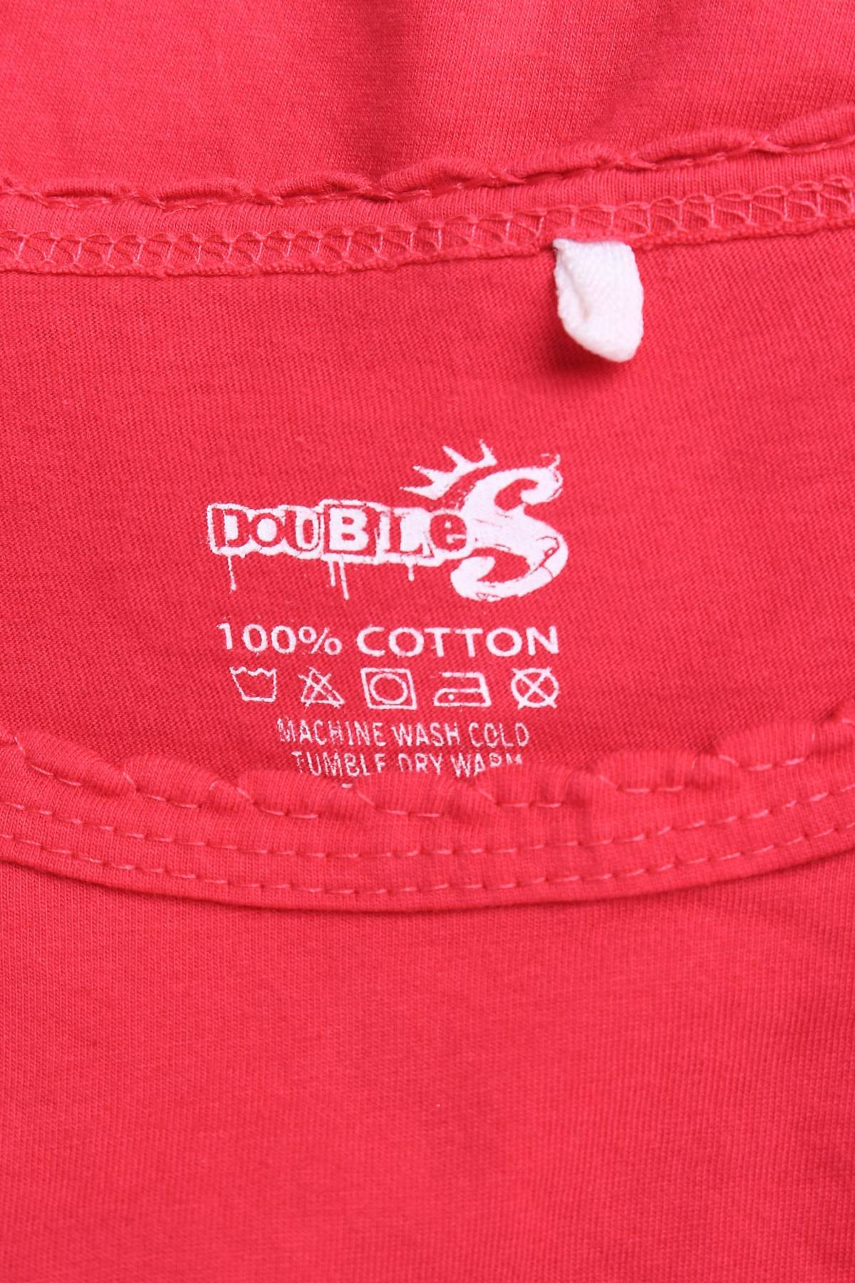 Детска тениска Double2