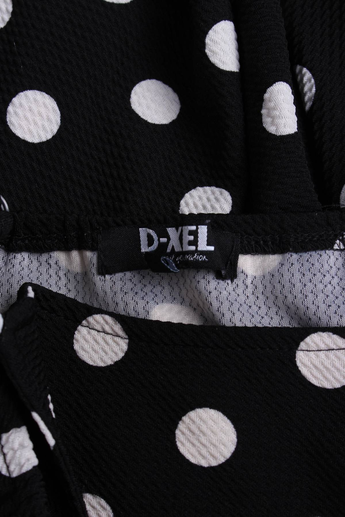 Детски потник D-Xel3