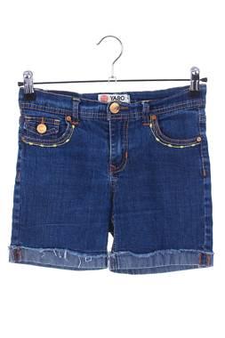 Детски дънки Yaso Jeans1
